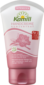 [product image] HANDCREAM CONCENTRATE INTENSIV+
